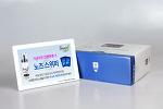 [선물용] 기업선물 '메디코어' 카멜 디지털액자 납품