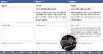 맞춤법 검사기 - 한국어 문법, 띄어쓰기 검사기 앱(어플)
