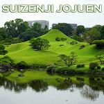 구마모토여행 가볼만한 곳 | 스이젠지공원 죠쥬엔