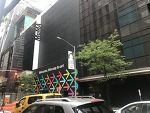 [#난생처음뉴욕여행 #맨하튼여행 둘째날 ] -#3  비오는 뉴욕 맨하튼 중심 5번가의 도심 풍경