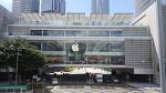 홍콩 IFC 센터 - 애플스토어
