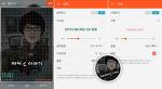 글그램 - 날짜와 시간나오는 사진에 글씨넣기 앱(어플)