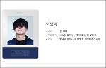 로맨틱팩토리 하이어뮤직, 이병재 김하온 주목받는 까닭
