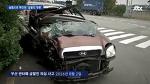[171012] <사건플러스> 싼타페 사고..실험으로 확인된 '급발진 정황' - JTBC -