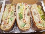 대전 성심당 빵 2탄