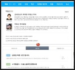 광주 부동산 정보 재미로 보는곳 사랑방 부동산 커뮤니티 내집마련 톡톡