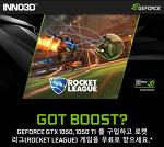 [ 종료 ] Rocket League 게임 번들 행사.