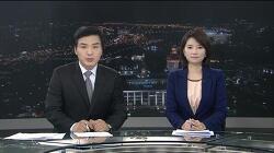 김진희 - KBS 뉴스라인(11-14, 15, 16)
