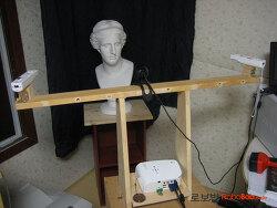 3D 스캐너 만들기