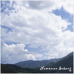 [네모난 세상] 구름