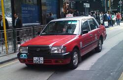 홍콩의 택시 - RED & GREEN & BLUE