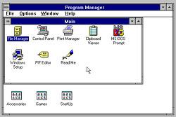 MS Windows 시작음 역사!~