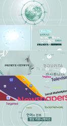 [JJANGLIVE] Station ID_03