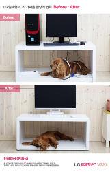 LG 일체형 PC가 일반 PC와 다른 것들!! LG V720