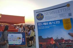 서울 밤도깨비 야시장 백배 즐기기! 월드나이트마켓 일정 및 위치 확인하기!
