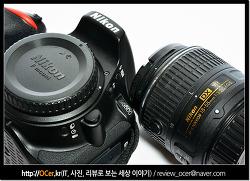 니콘 DSLR D5500 아빠 카메라와 잘 어울리는 렌즈들