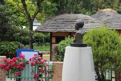 [창원진해가볼만한곳] 꽃,열매가 있어 좋은 김달진 문학관(김달진 생가)