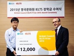 [주한영국문화원 IELTS 장학생] 2015년도 동아시아 지역 IELTS 장학생 이홍석의 런던 LSE 유학기