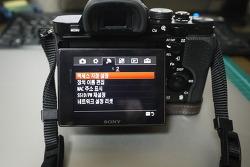 소니 카메라 Wi-Fi로 컴퓨터로 사진파일 보내기 방법