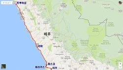 [여행루트] 이카 → 파라카스 → 피스코 → 리마 → 트루히요