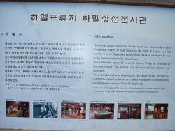 2008-9-15 산방산, 용머리해안, 하멜표류지 568~
