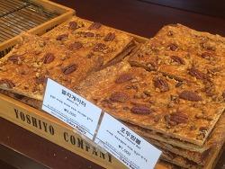 [맛집] 인천 안스베이커리 - 대한민국 제과 명장의 집! 대통령상 훈장의 빵집