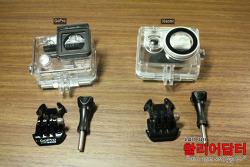 고프로 히어로4 실버와 샤오미 액션캠 방수 하우징 비교 분석