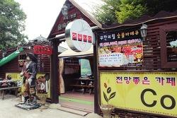 """가평맛집 100대 맛집에 선정된 무한리필 숯불바베큐 """"여우사이"""" 에 다녀왔어요~"""