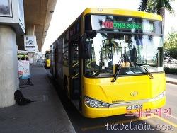 호찌민 공항에서 시내로 가는 방법 <공항 버스>