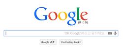 Google Speech API, 그리고 음성인식 기술