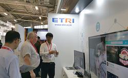 ETRI, IFA 2016에 최신 ICT기술 선보여