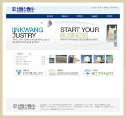 진천 음성 홈페이지제작, 웹사이트, 쇼핑몰, ERP, 네트워크랜구축공사 아름다운 개발로 만족을 드립니다.