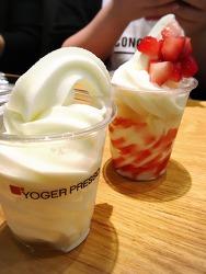 정말 덥네요~아이스크림 드세요~^^~