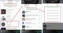 TV 프로그램이나 라디오에서 나온 음악 찾기 - 멜론 앱 방금그곡