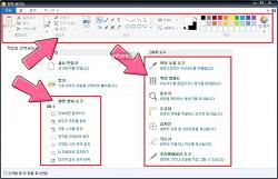 무료 캡쳐 프로그램 픽픽(PicPick), 이미지 편집도 가능