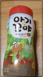 [아기간식] 아기꼬야 딸기 백포도 시식기