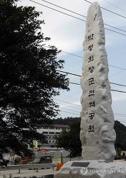 저들의 공화국, 2014년의 한국 사회 [정태춘 - 아, 대한민국(1990)]