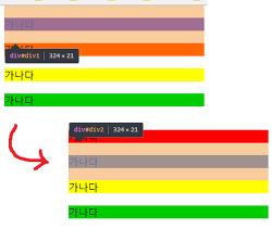 [CSS] 마진 상쇄 현상(margin collapsing)의 이해와 해결