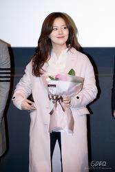 2015.01.25 동수원cgv 무대인사 문채원 직찍