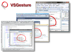 [VSGesture] VSGesture for Visual Studio 2017 배포 완료