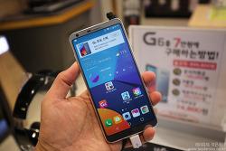 정신차린 LG G6 디자인, 체험존 정보 및 사전예약, G6 스펙 쓸만해?