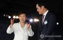 삼성 제품 불매 선언문
