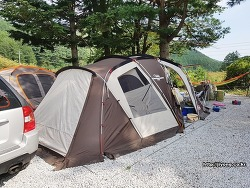 경남 거창 달빛고운 캠핑장에서 즐긴 캠핑