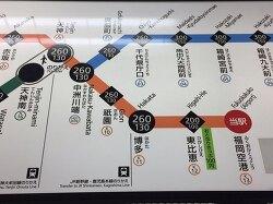 후쿠오카 지하철 타는 방법과 노선도 공항에서 텐진역까지