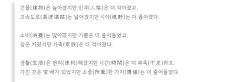 윤디자인, 한글 무료폰트 '대한체' 배포