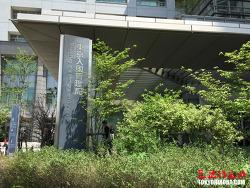 시나가와 도쿄입국관리국 (뉴칸) 찾아가기 (위치)