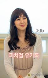 ▶ 피치걸 유카 카톡 테마 by 울산곰팅