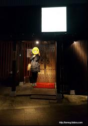 [사가 자유여행] 사가 다케오 사가규 맛집, 사가야 (佐が家) (Saga Beef Restaurant Sagaya, Takeo, Saga)