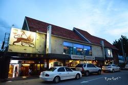 춘천여행]우리나라 최초의 로스터리카페 이디오피아벳(이디오피아집) -알쓸신잡 유시민카페