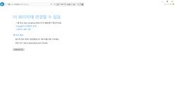 Tomcat 6.0 설정 ( 테스트편 )